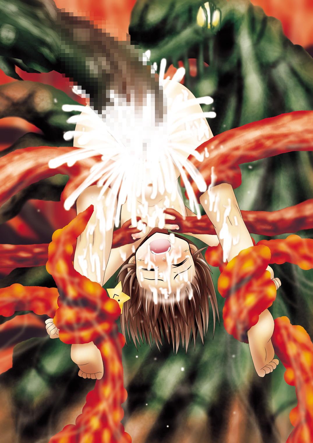 [Dende] Fushigi Sekai -Mystery World- Nonoha 5 ~Jokuma no Kyouniku no Tainai Shinshoku~ 121