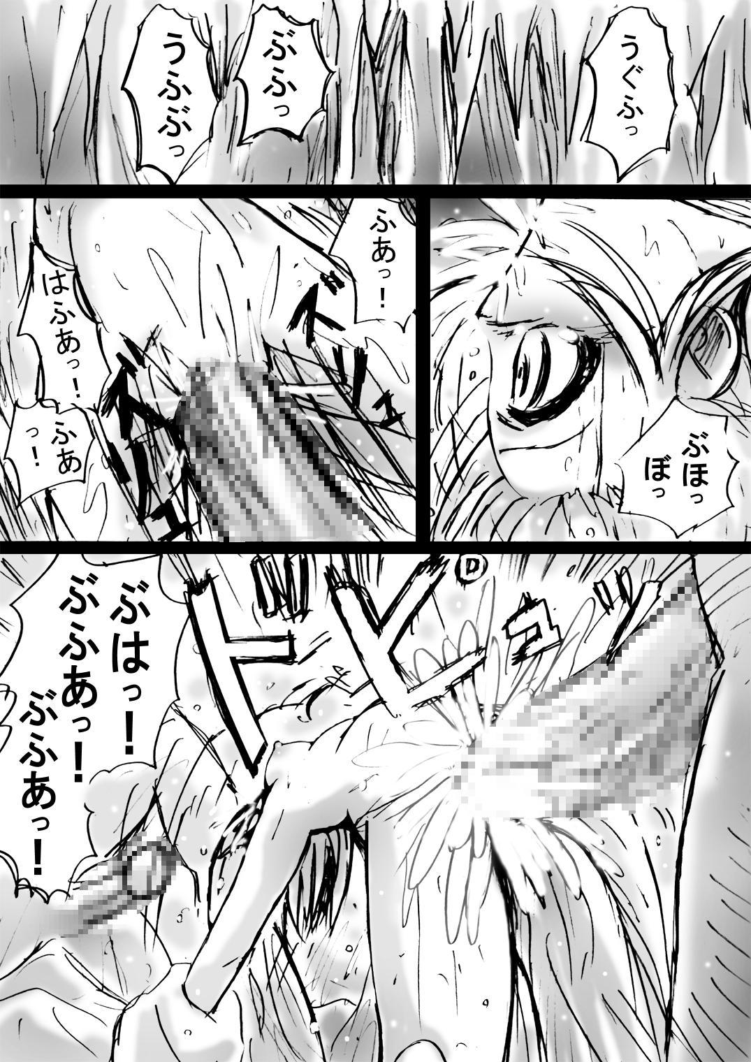 [Dende] Fushigi Sekai -Mystery World- Nonoha 5 ~Jokuma no Kyouniku no Tainai Shinshoku~ 130