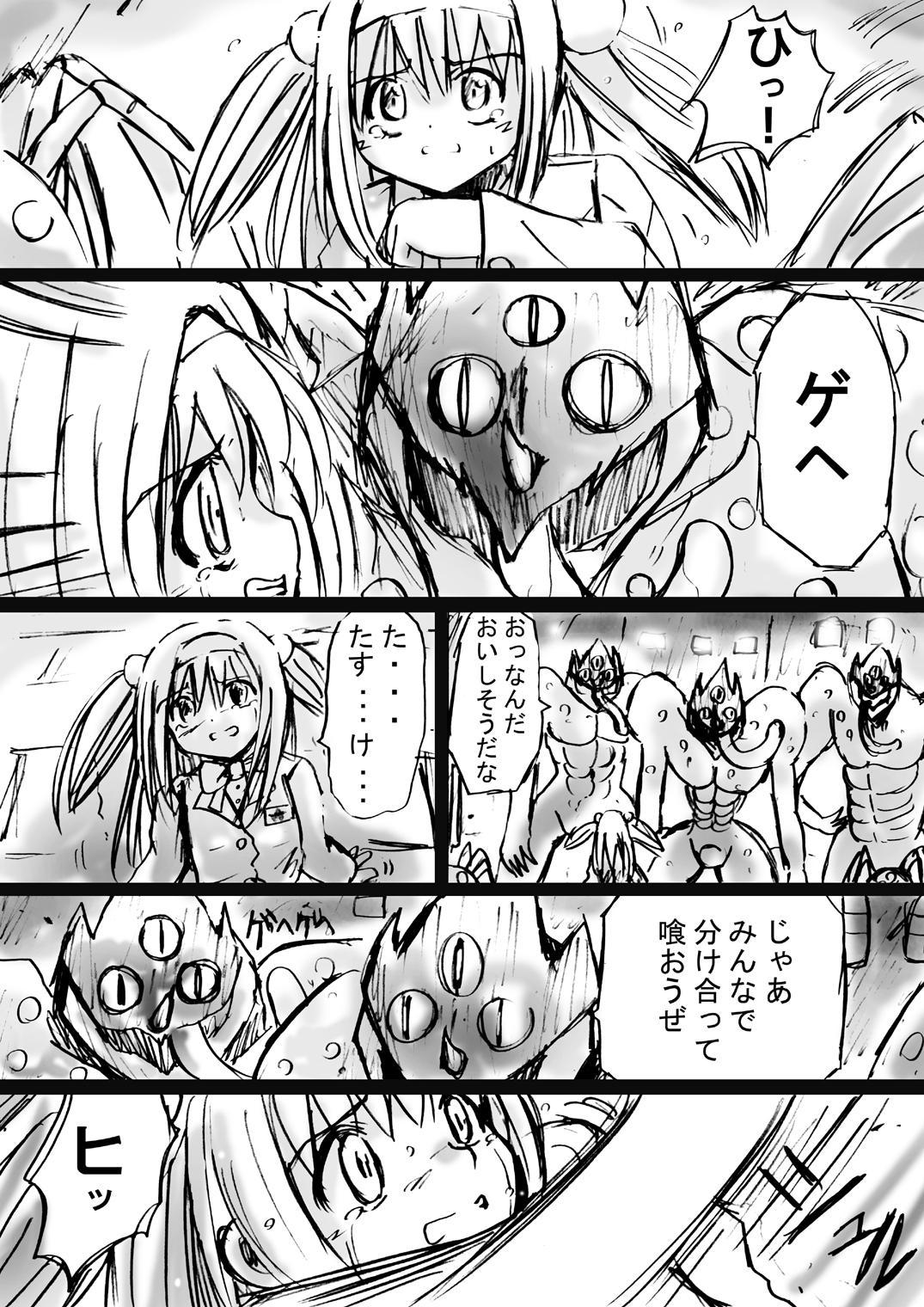 [Dende] Fushigi Sekai -Mystery World- Nonoha 5 ~Jokuma no Kyouniku no Tainai Shinshoku~ 22