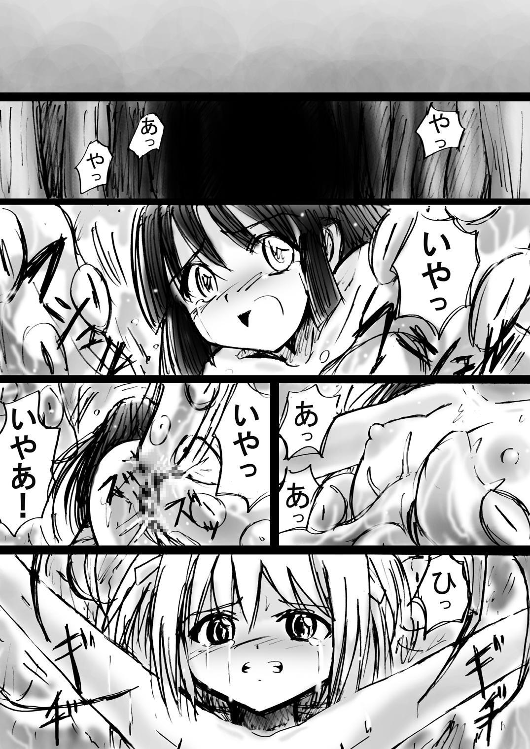[Dende] Fushigi Sekai -Mystery World- Nonoha 5 ~Jokuma no Kyouniku no Tainai Shinshoku~ 36
