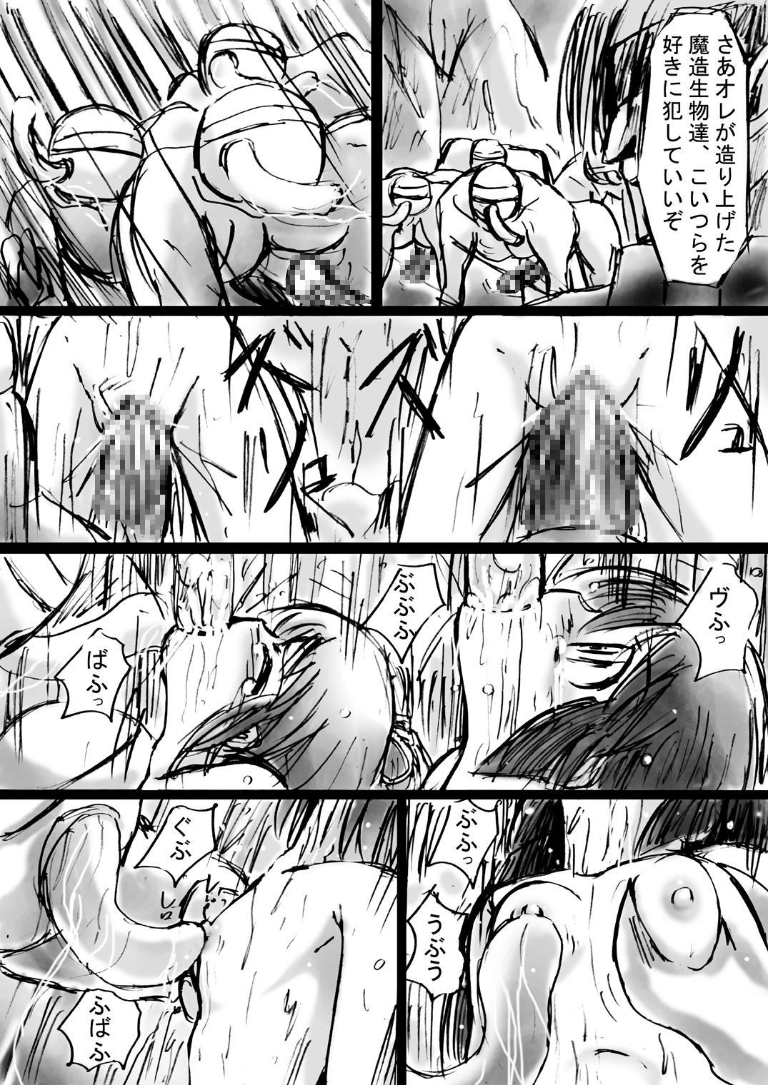 [Dende] Fushigi Sekai -Mystery World- Nonoha 5 ~Jokuma no Kyouniku no Tainai Shinshoku~ 42