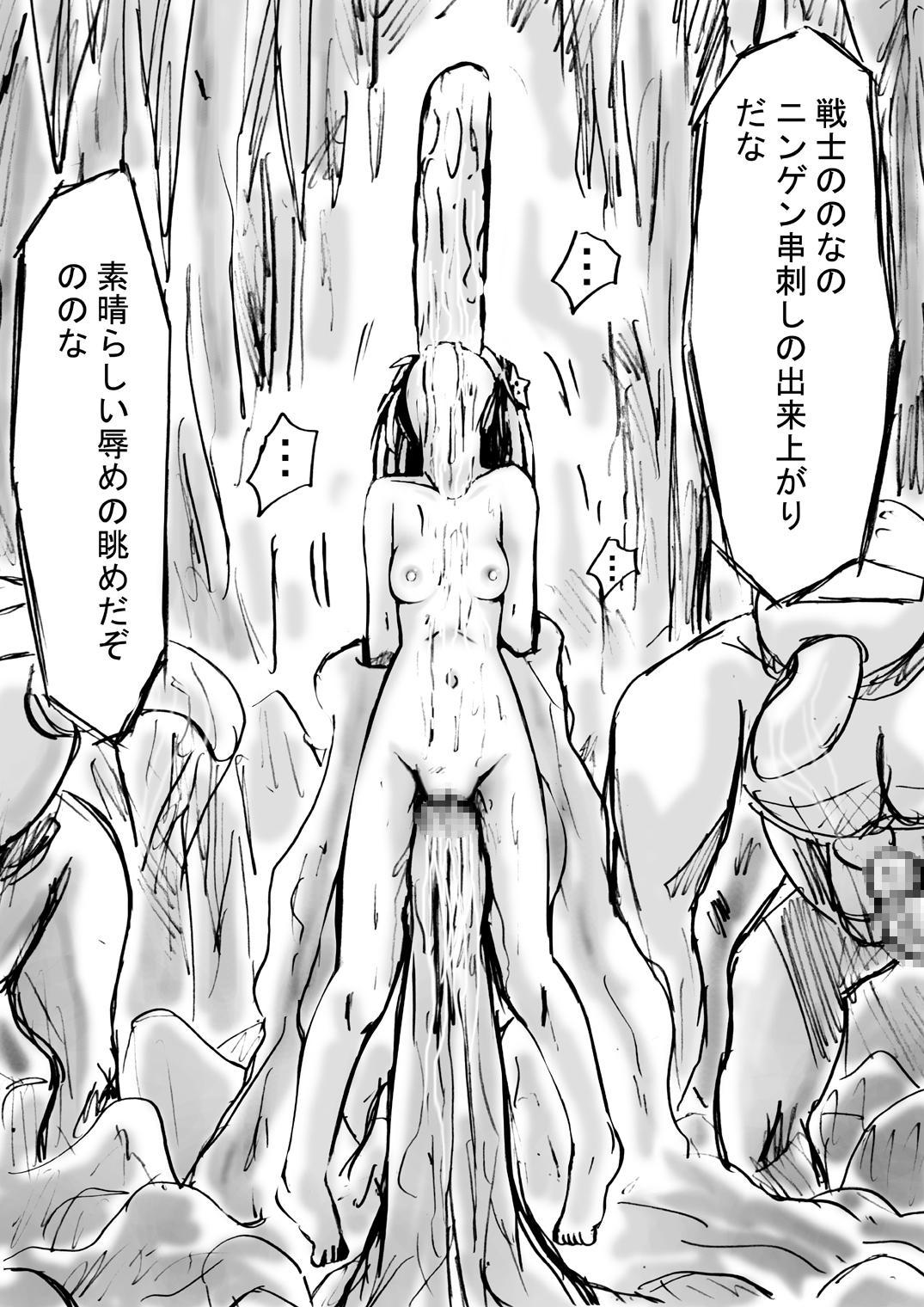 [Dende] Fushigi Sekai -Mystery World- Nonoha 5 ~Jokuma no Kyouniku no Tainai Shinshoku~ 55