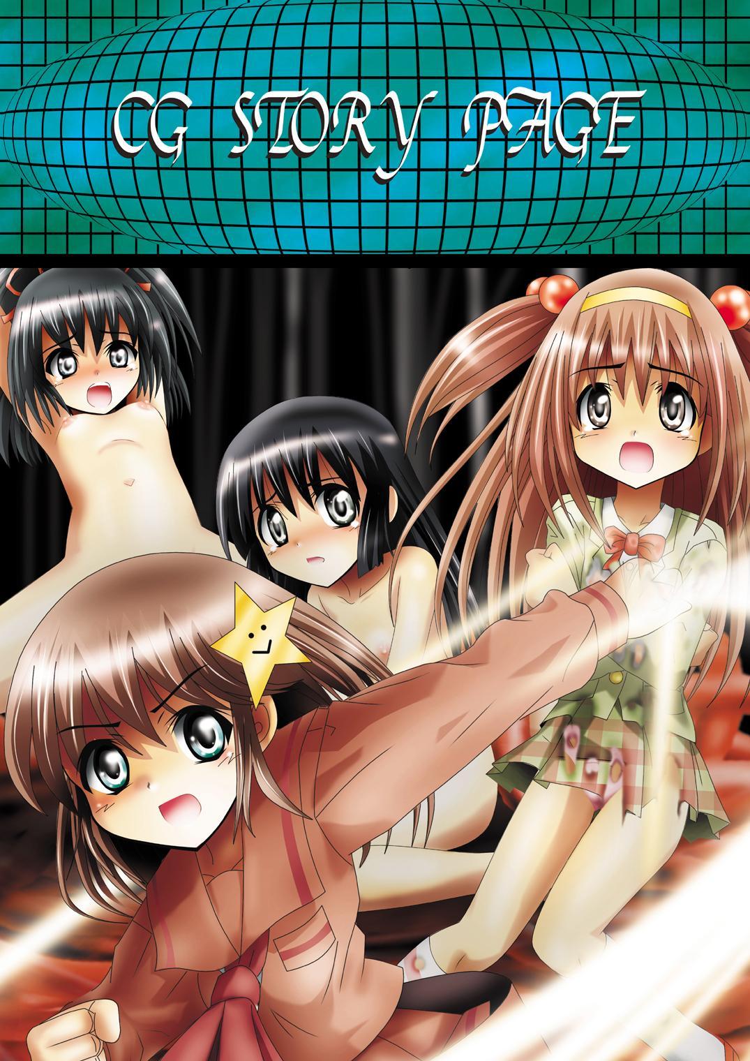 [Dende] Fushigi Sekai -Mystery World- Nonoha 5 ~Jokuma no Kyouniku no Tainai Shinshoku~ 62
