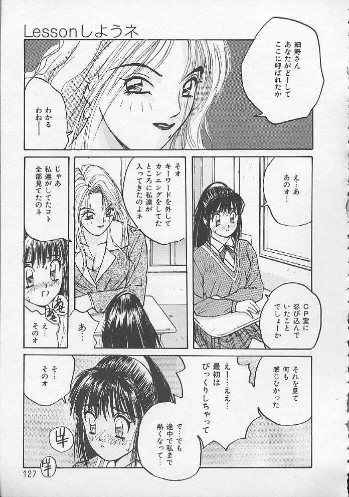 Ojou-sama SOS! 123