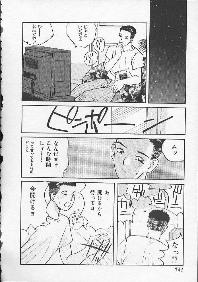 Ojou-sama SOS! 138