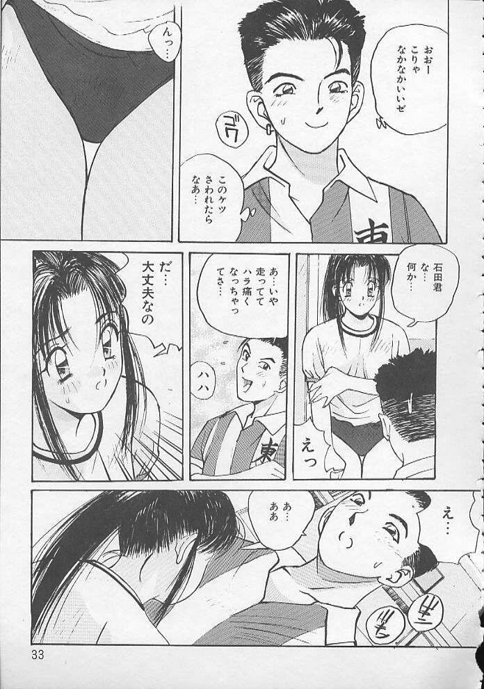Ojou-sama SOS! 29