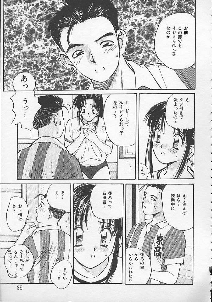 Ojou-sama SOS! 31