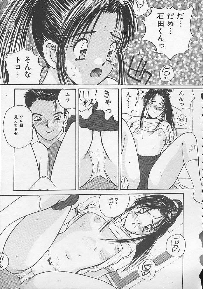 Ojou-sama SOS! 37