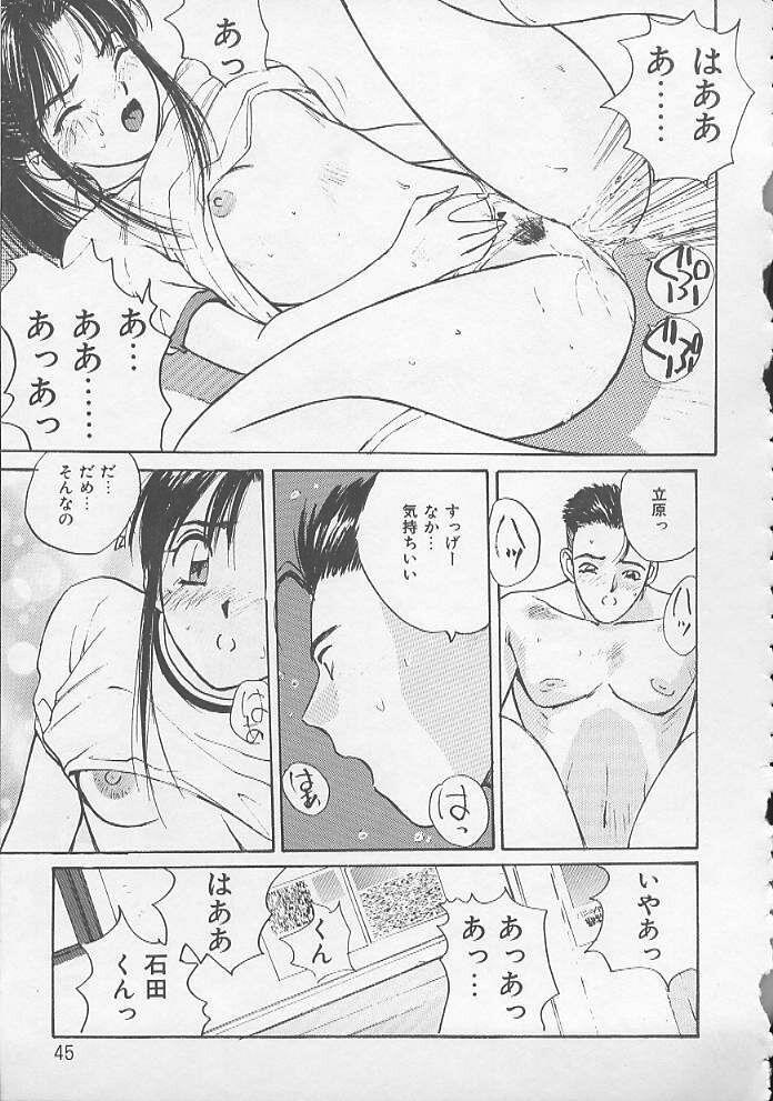 Ojou-sama SOS! 41