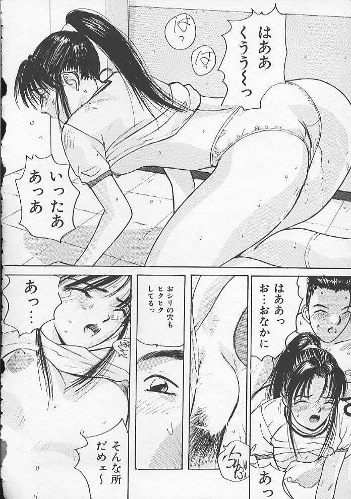 Ojou-sama SOS! 42