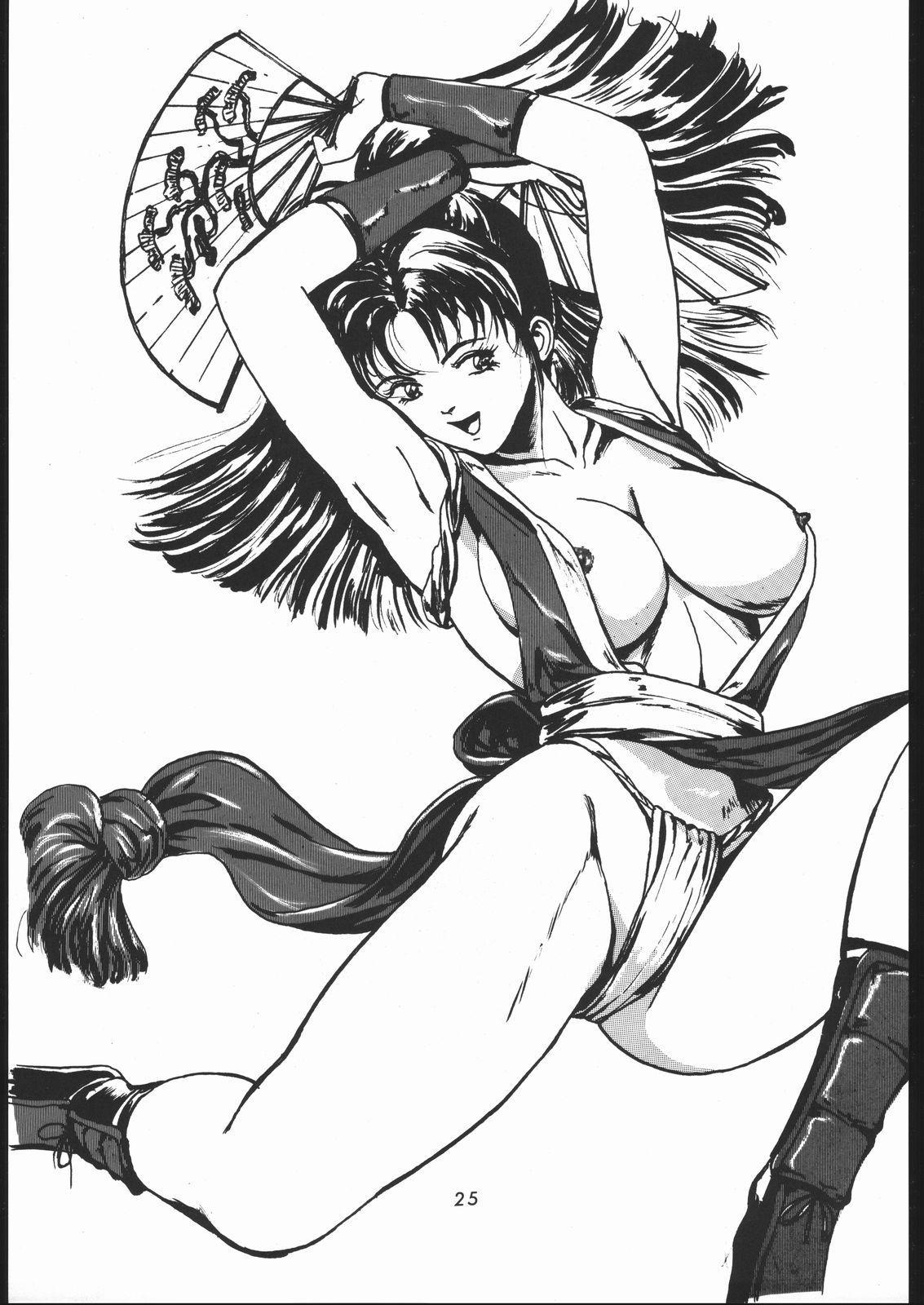 秘密戦隊Nan・Demo-9 23