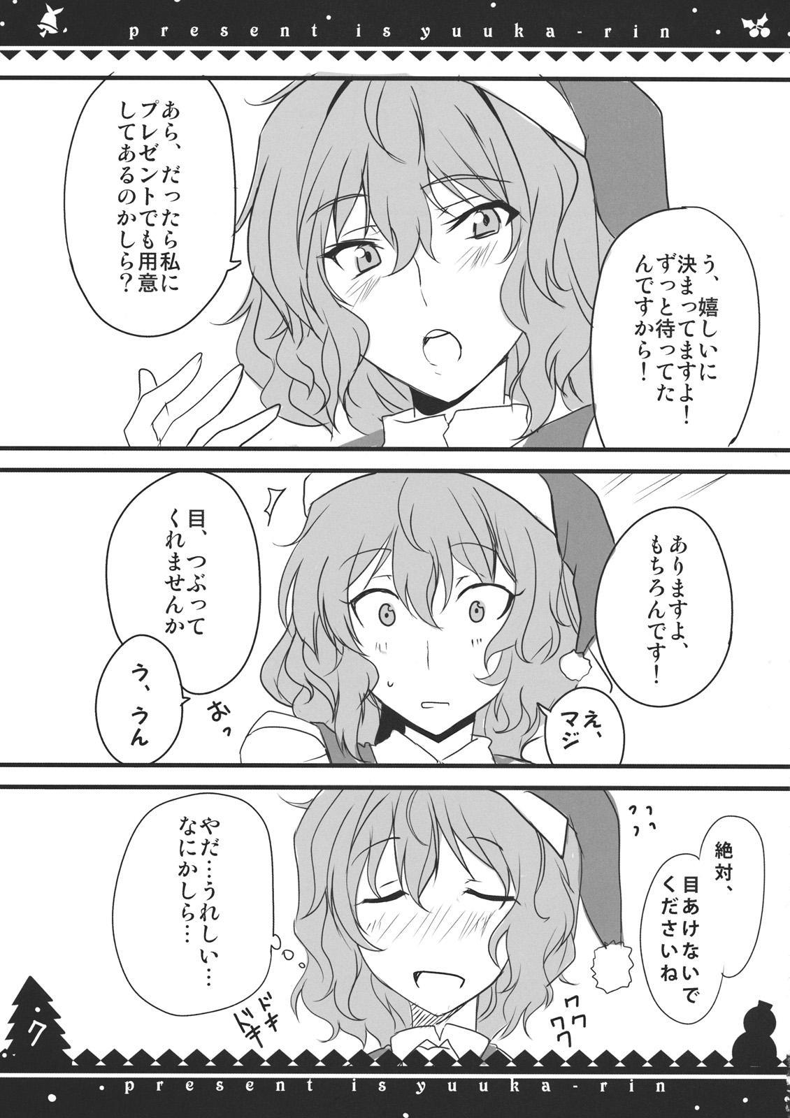 Present wa Yuukarin 6