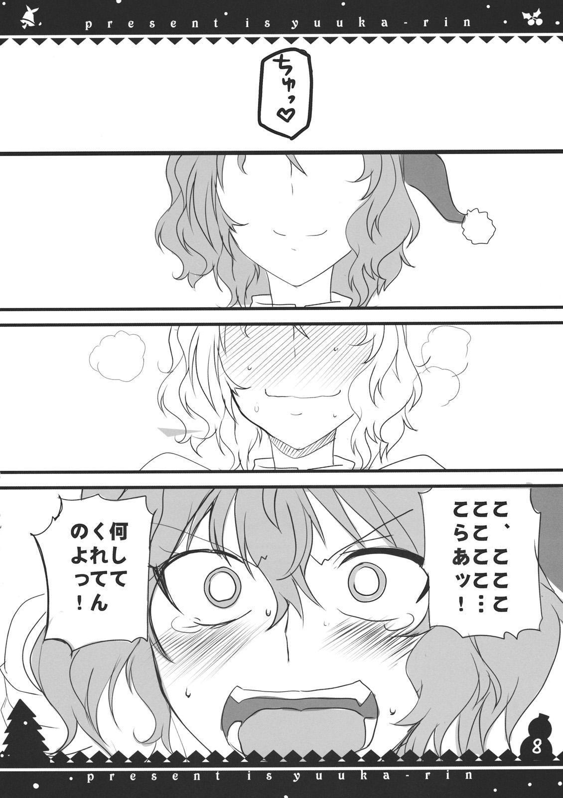 Present wa Yuukarin 7