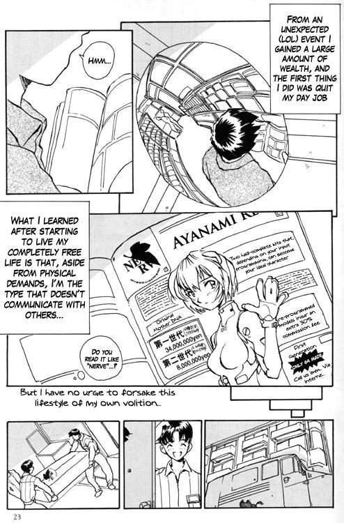 Ayanami Rei Hen 22