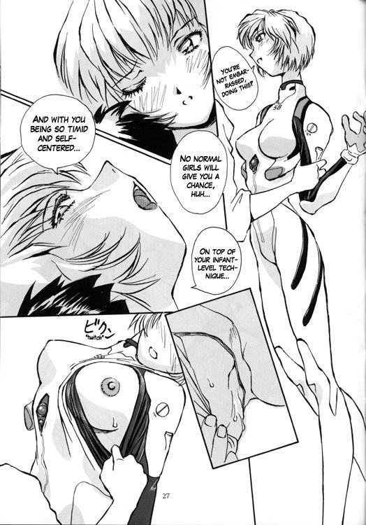 Ayanami Rei Hen 26