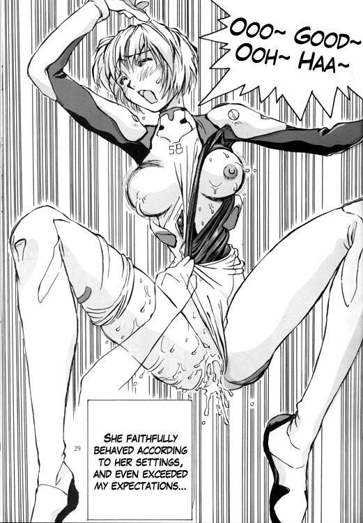Ayanami Rei Hen 28