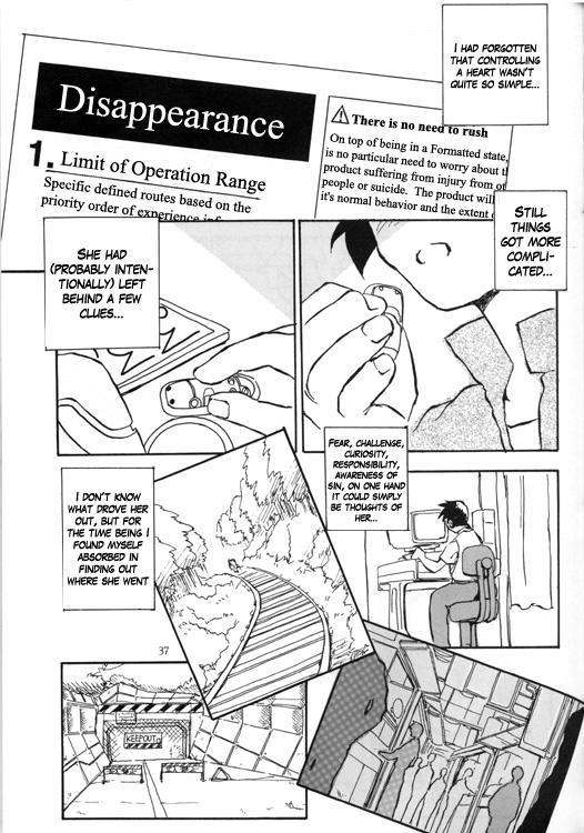 Ayanami Rei Hen 36