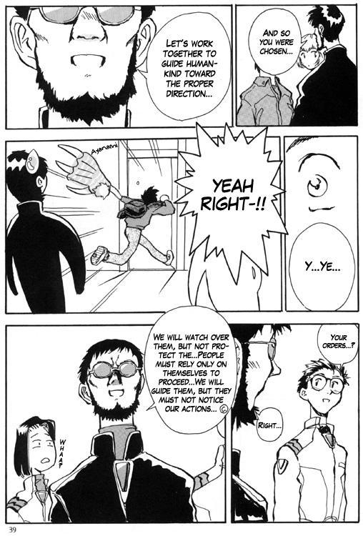 Ayanami Rei Hen 38