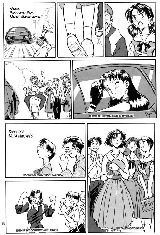 Ayanami Rei Hen 42