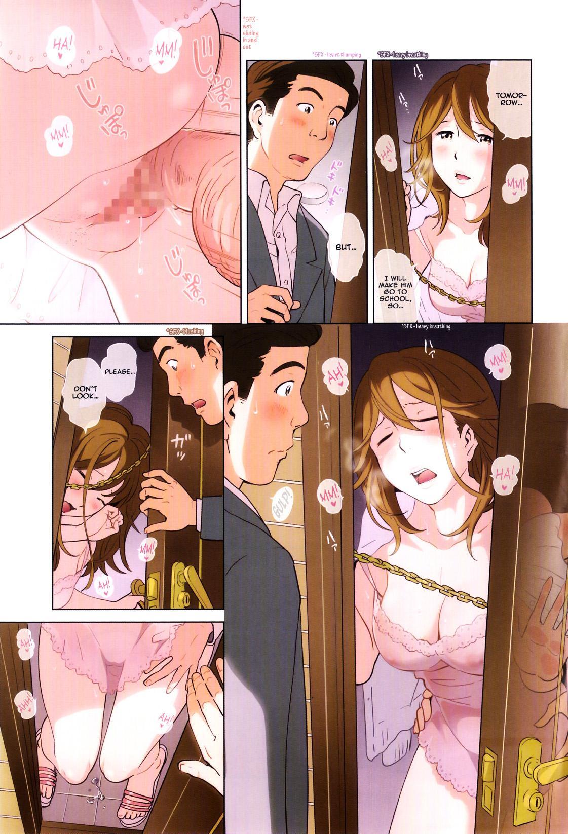 Musuko no Me no Mae de... - in the presence of my son 11