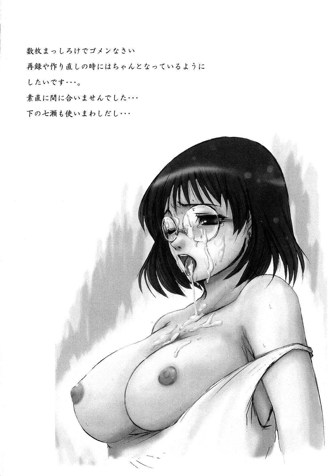 3 Nen C Gumi Oresuko Sensei 15