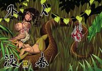 Jingai Shunman 3 1