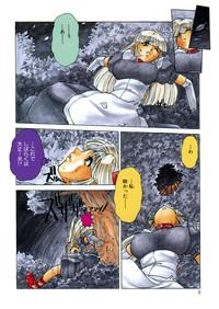ALICE First 8