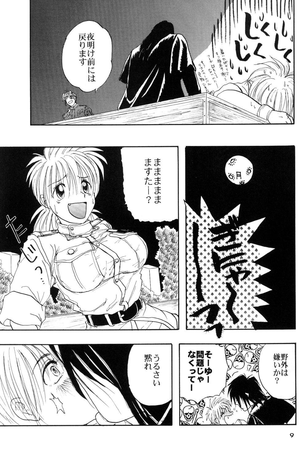 Hitsugi o Tataku Onna 10