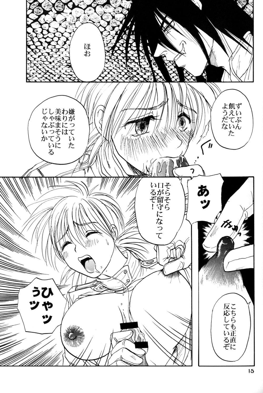 Hitsugi o Tataku Onna 16
