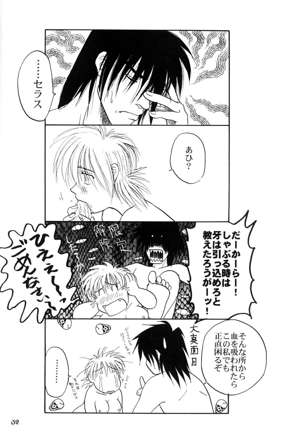 Hitsugi o Tataku Onna 33