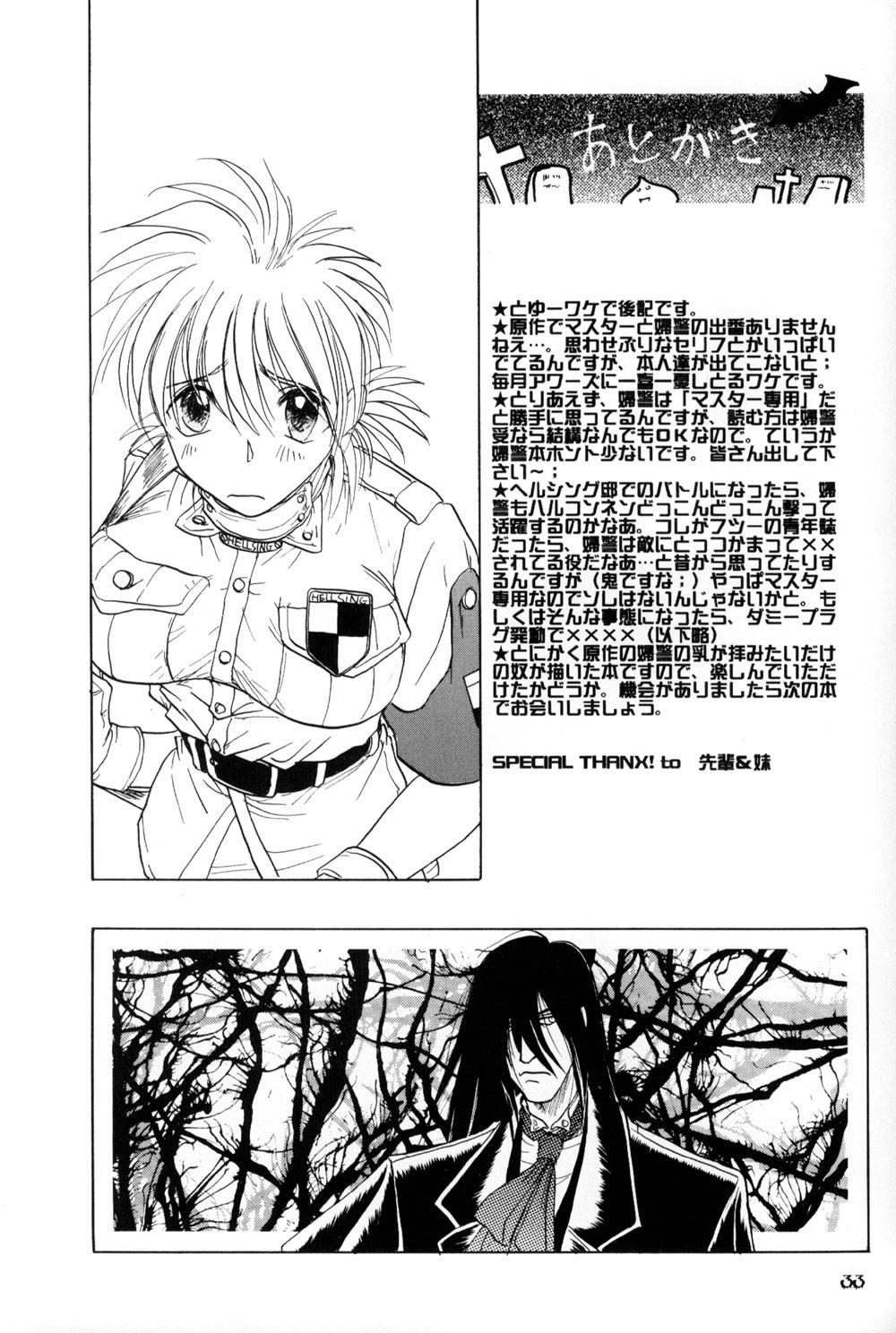 Hitsugi o Tataku Onna 34