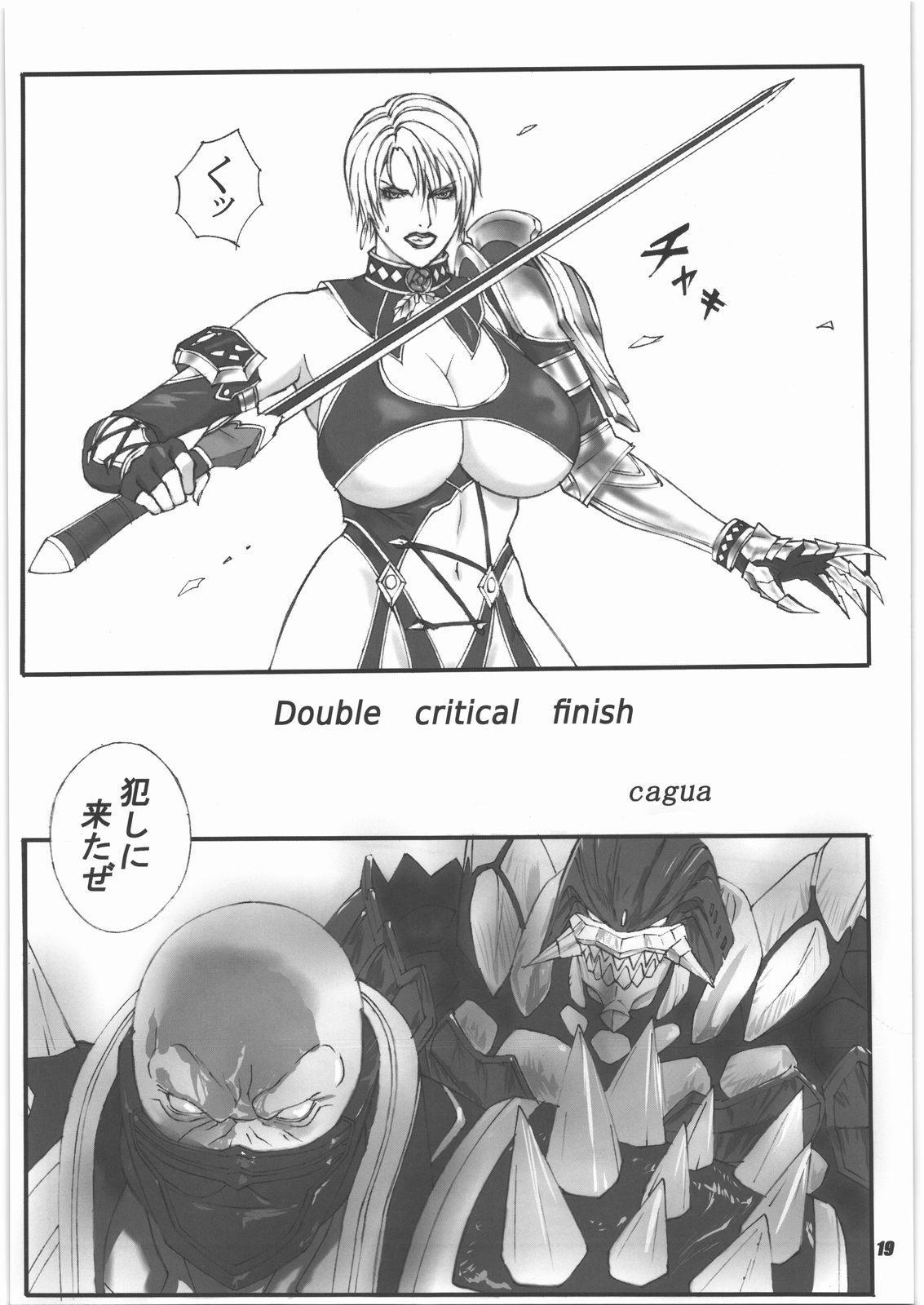 Kakugee de Ninki no? Ano Musumekko wo Ryoujoku Shichauzo Bon 17
