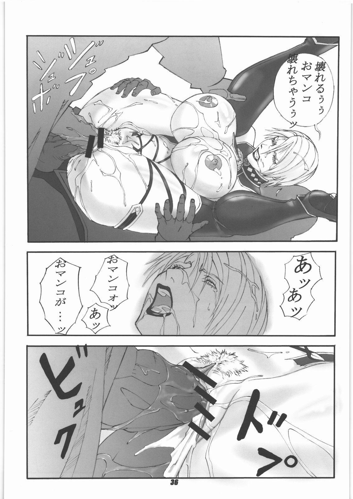 Kakugee de Ninki no? Ano Musumekko wo Ryoujoku Shichauzo Bon 34