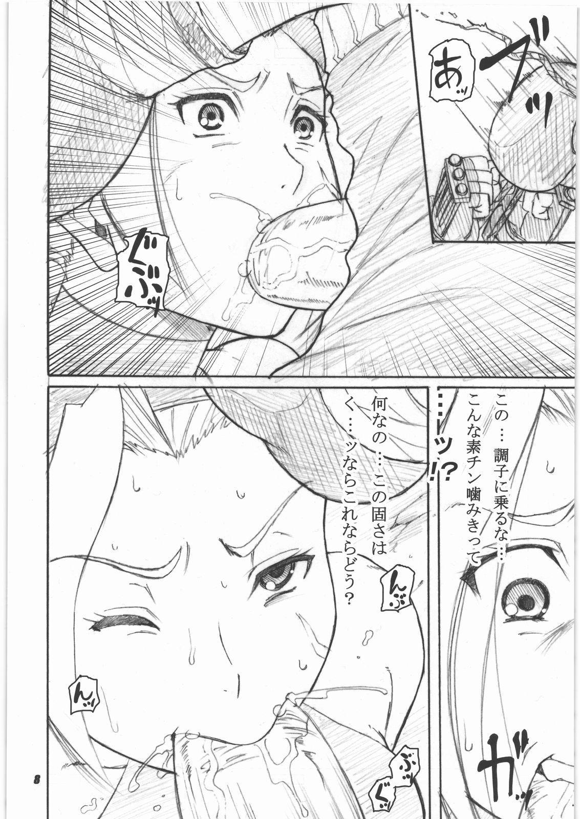 Kakugee de Ninki no? Ano Musumekko wo Ryoujoku Shichauzo Bon 6