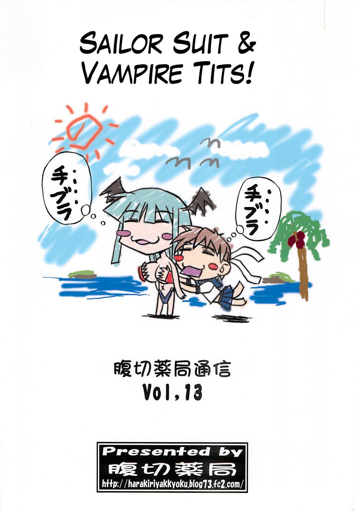 Sailor fuku to Kikai jin Koumori Oppai   Sailor Suit & Vampire Tits! 1