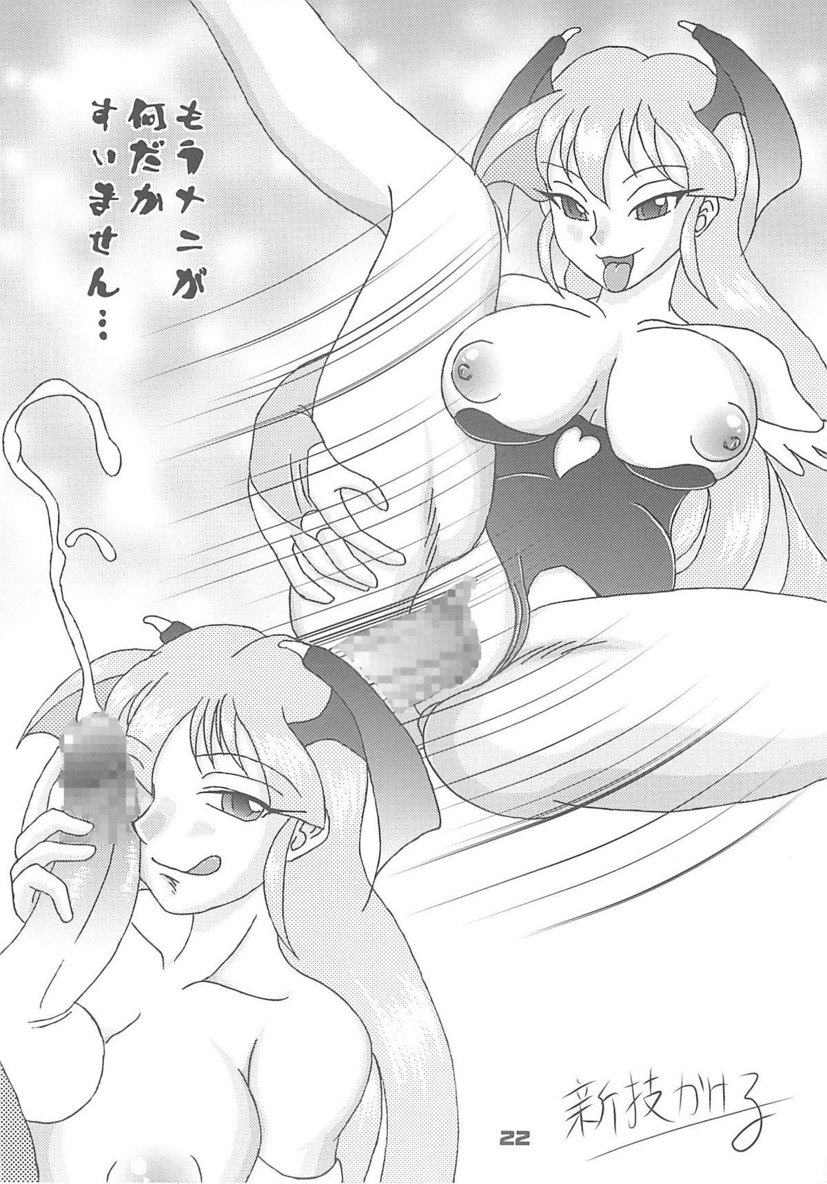 Sailor fuku to Kikai jin Koumori Oppai   Sailor Suit & Vampire Tits! 21