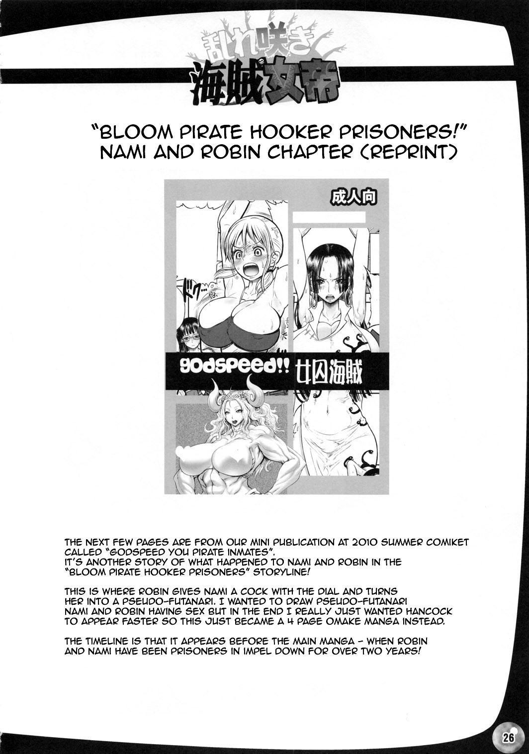 Midarezaki Kaizoku Jotei | Bloom Pirate Hooker Queen 23