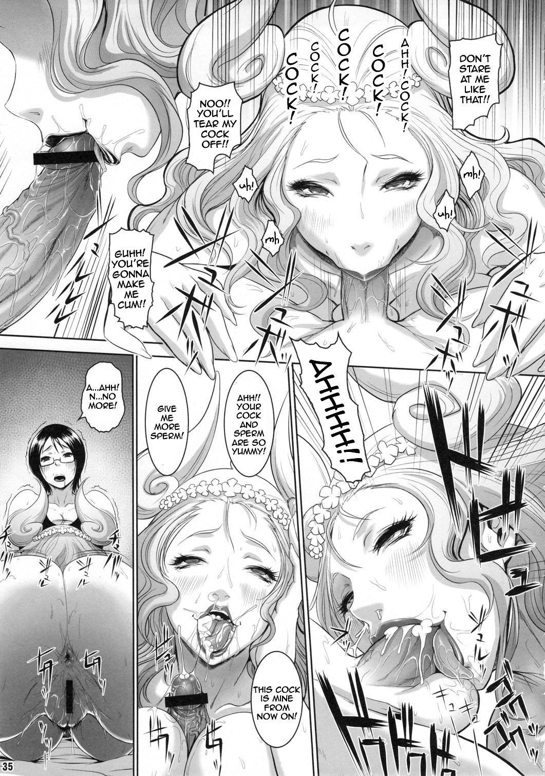 Midarezaki Kaizoku Jotei | Bloom Pirate Hooker Queen 32