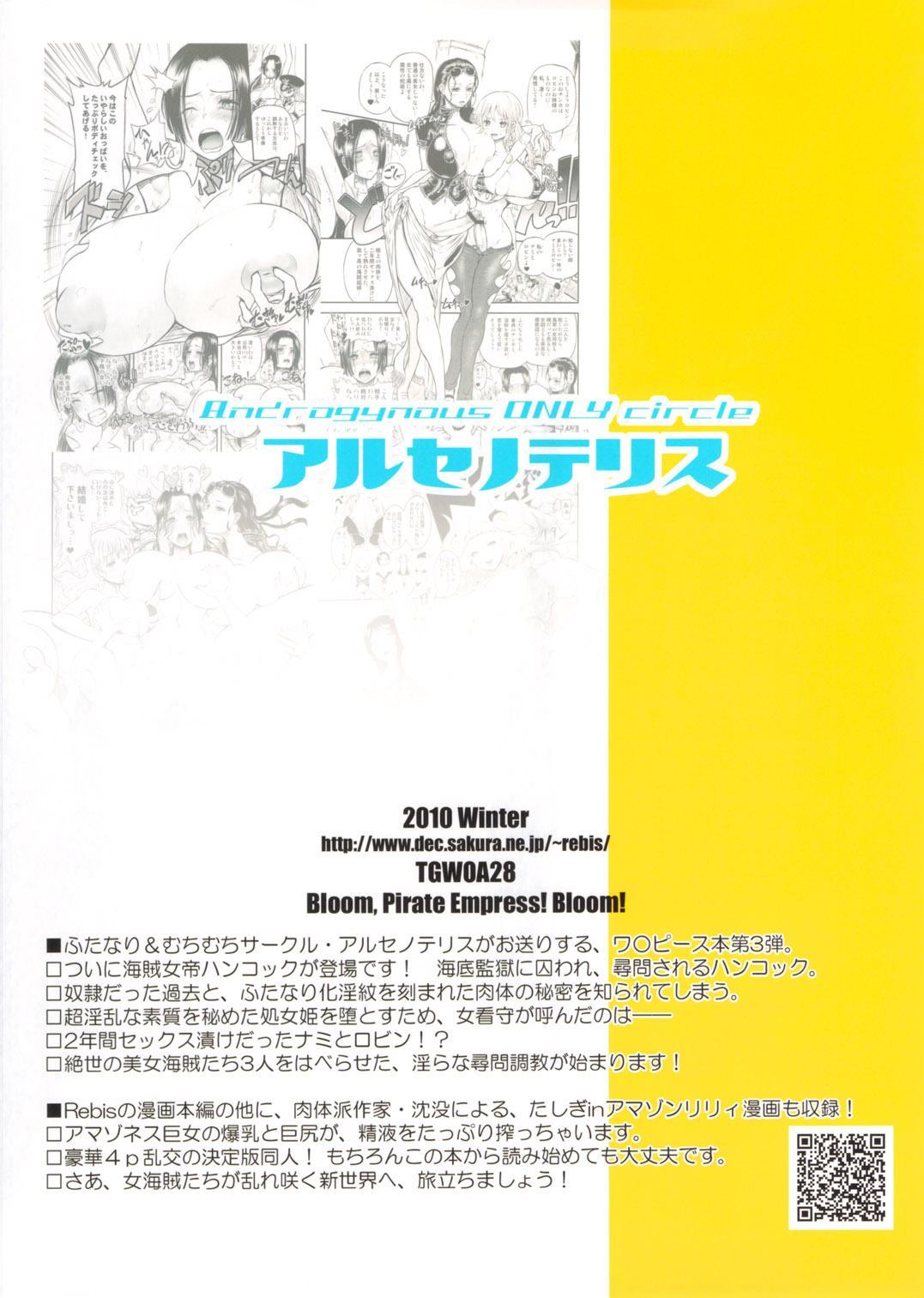 Midarezaki Kaizoku Jotei | Bloom Pirate Hooker Queen 40