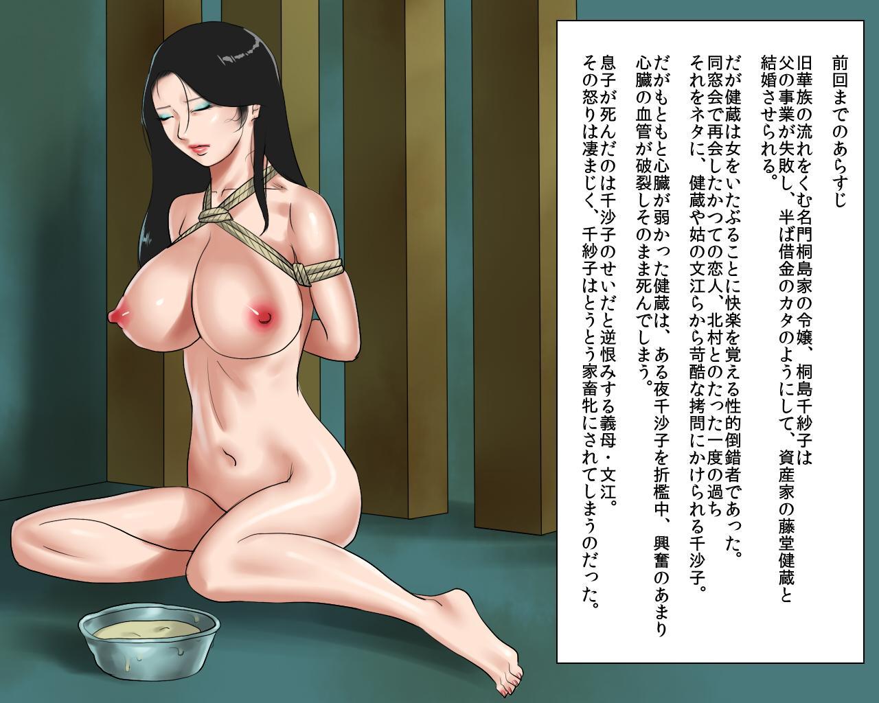 [Naya] Joshuu Fujin (Ge) Jikken Byoutou no Kachiku Mesu Fujin 1