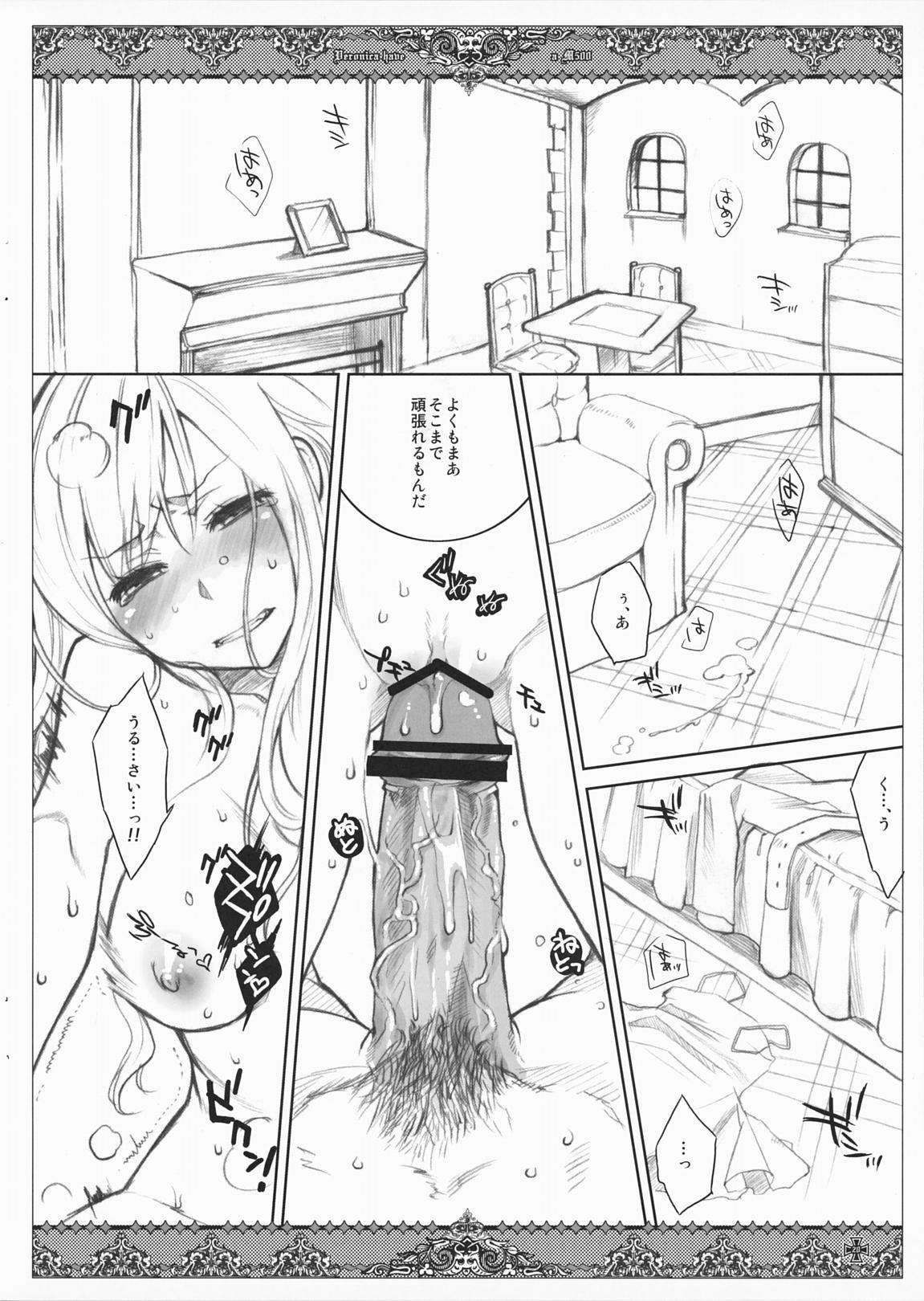 Kanojotachi no Ryuugi 19