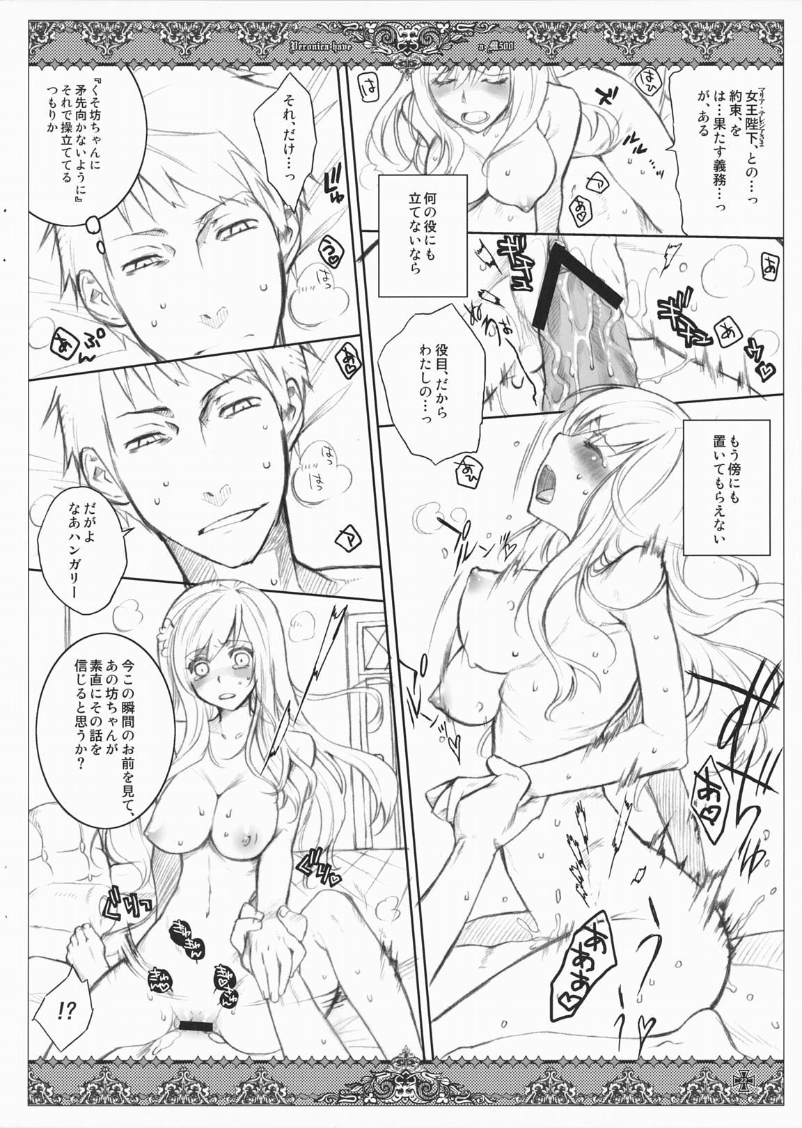 Kanojotachi no Ryuugi 21