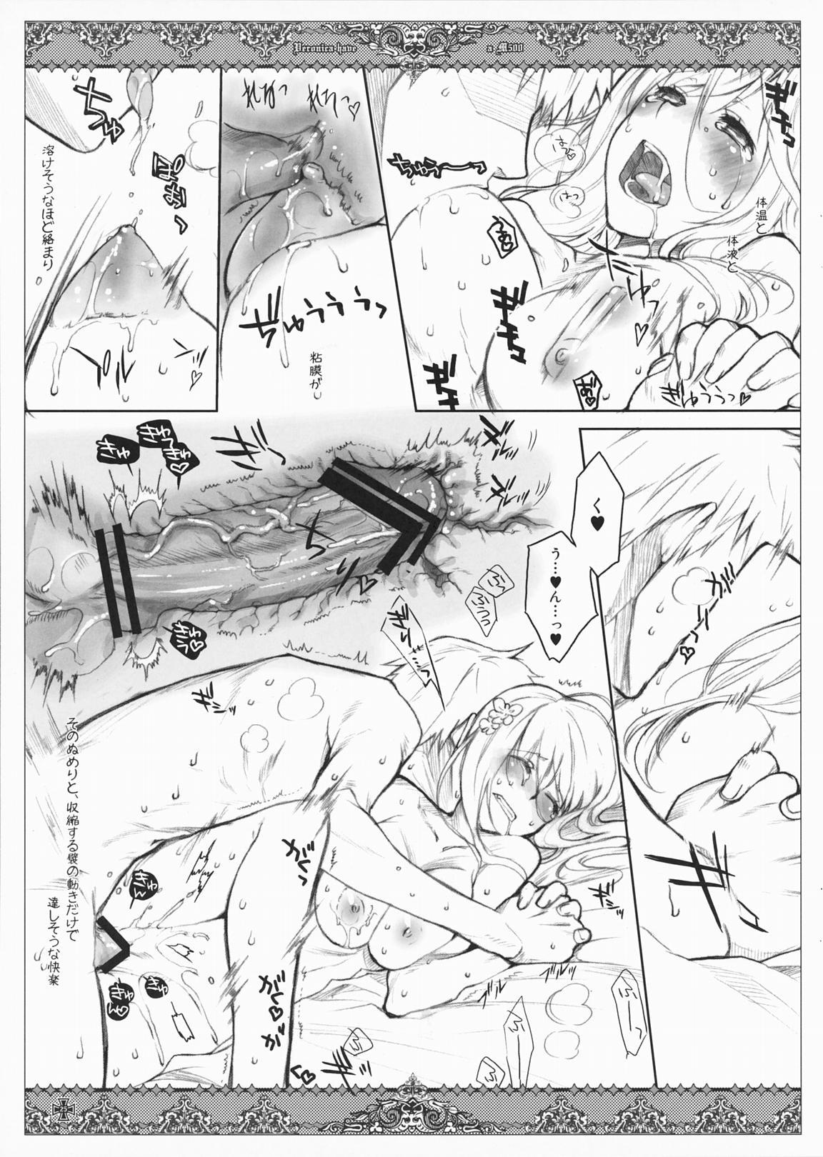 Kanojotachi no Ryuugi 24