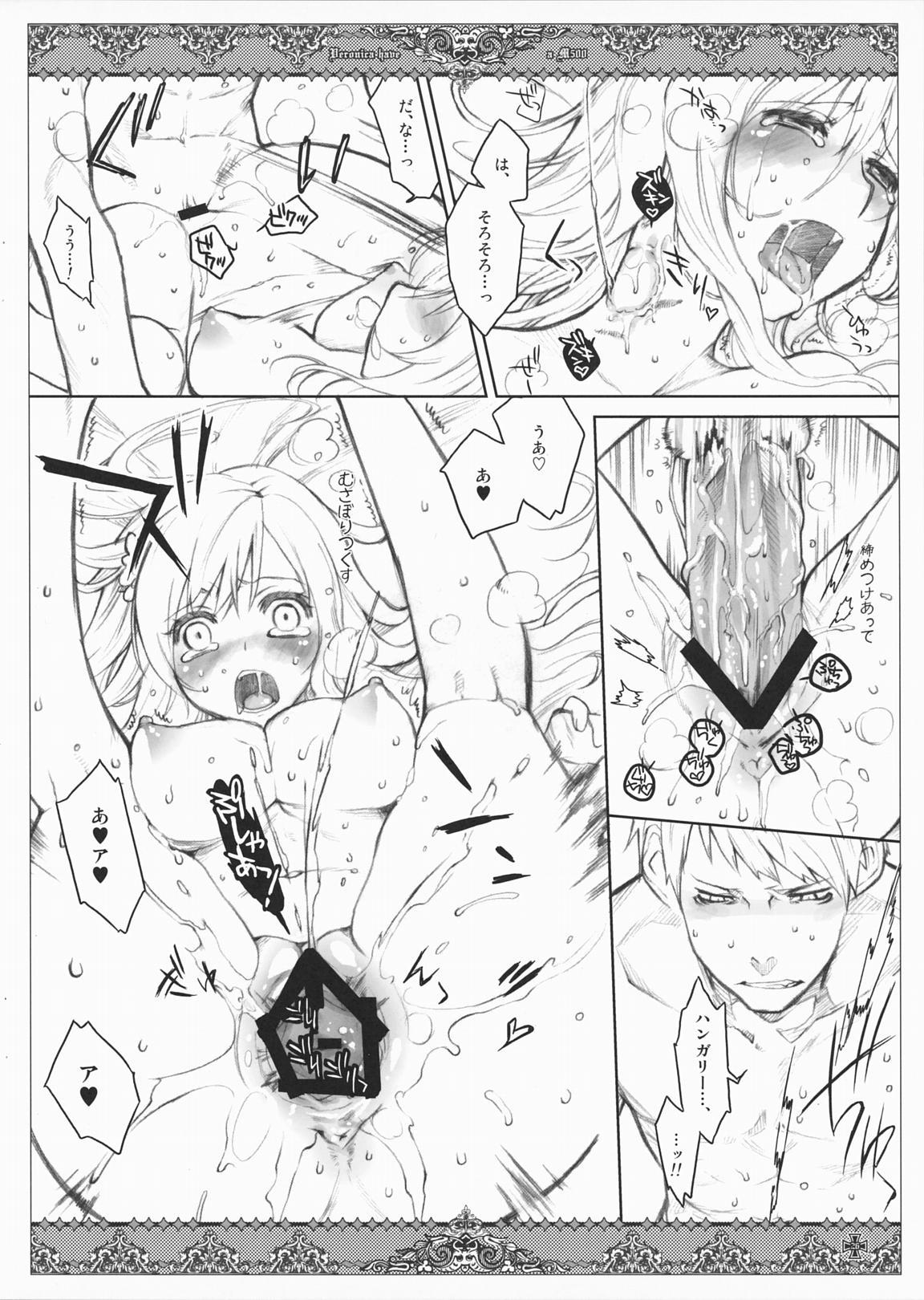 Kanojotachi no Ryuugi 25