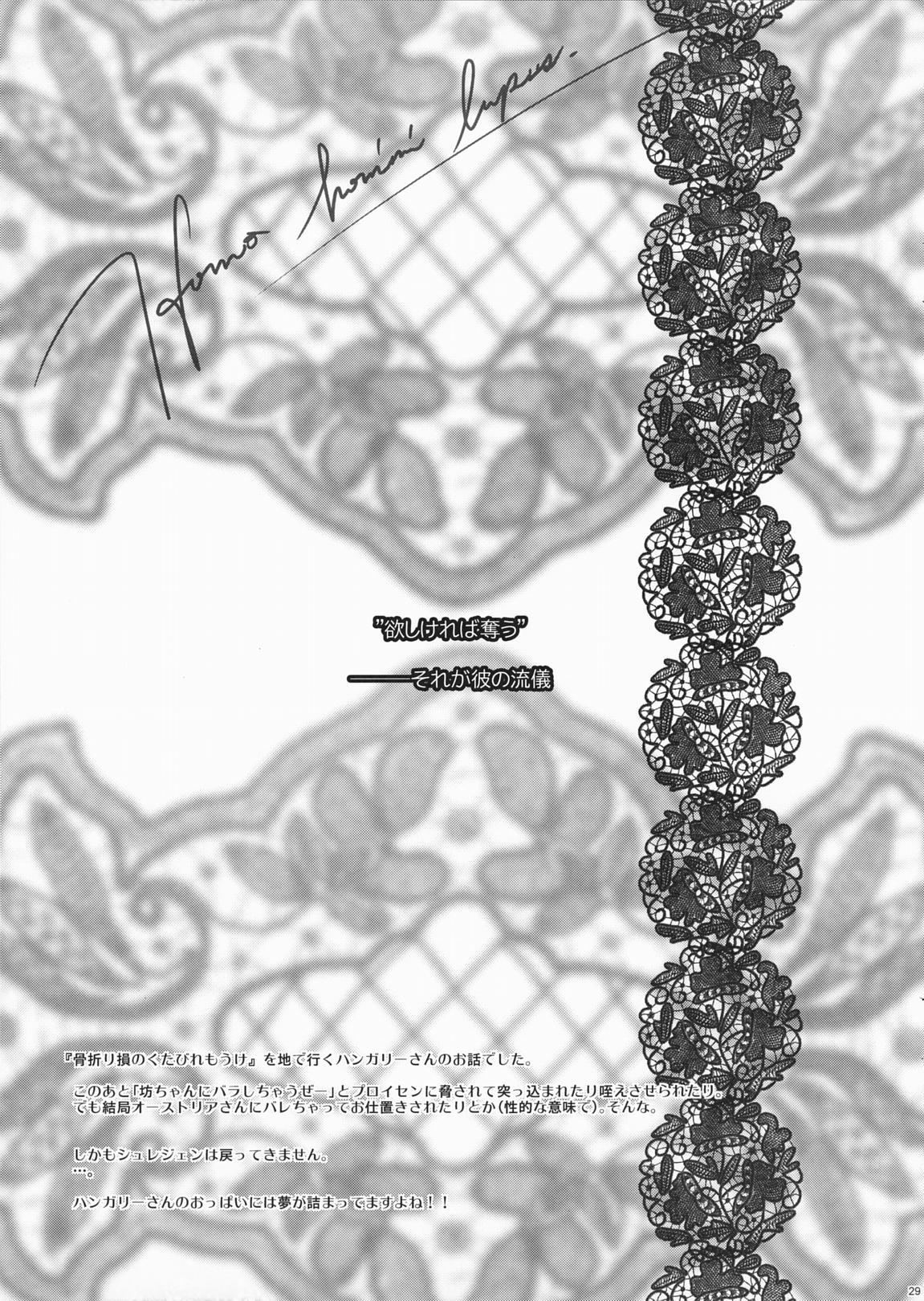Kanojotachi no Ryuugi 28
