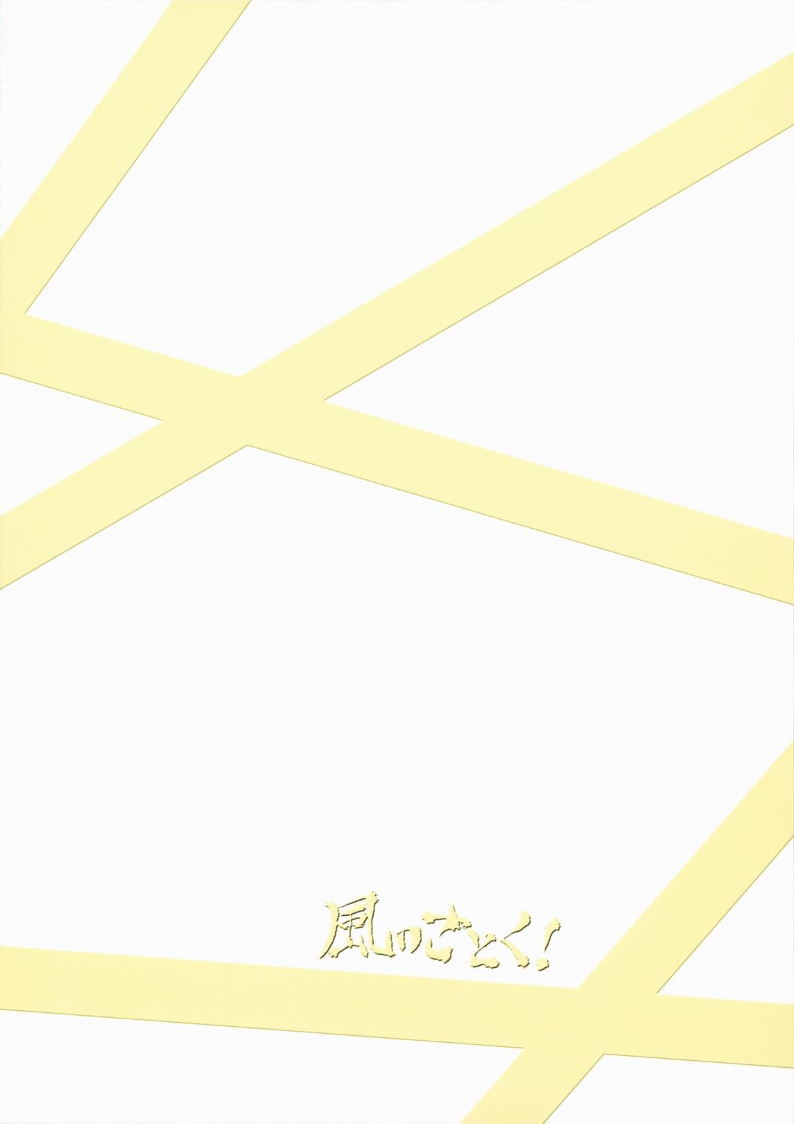 Eikyuukikan Mahou Shoujo 21