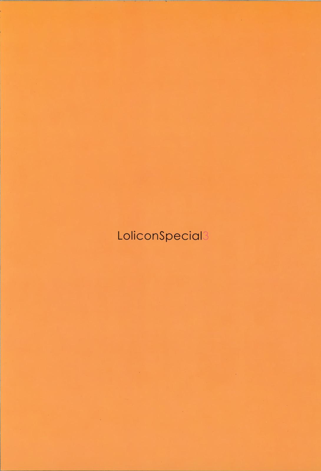 Lolicon Special 3 1