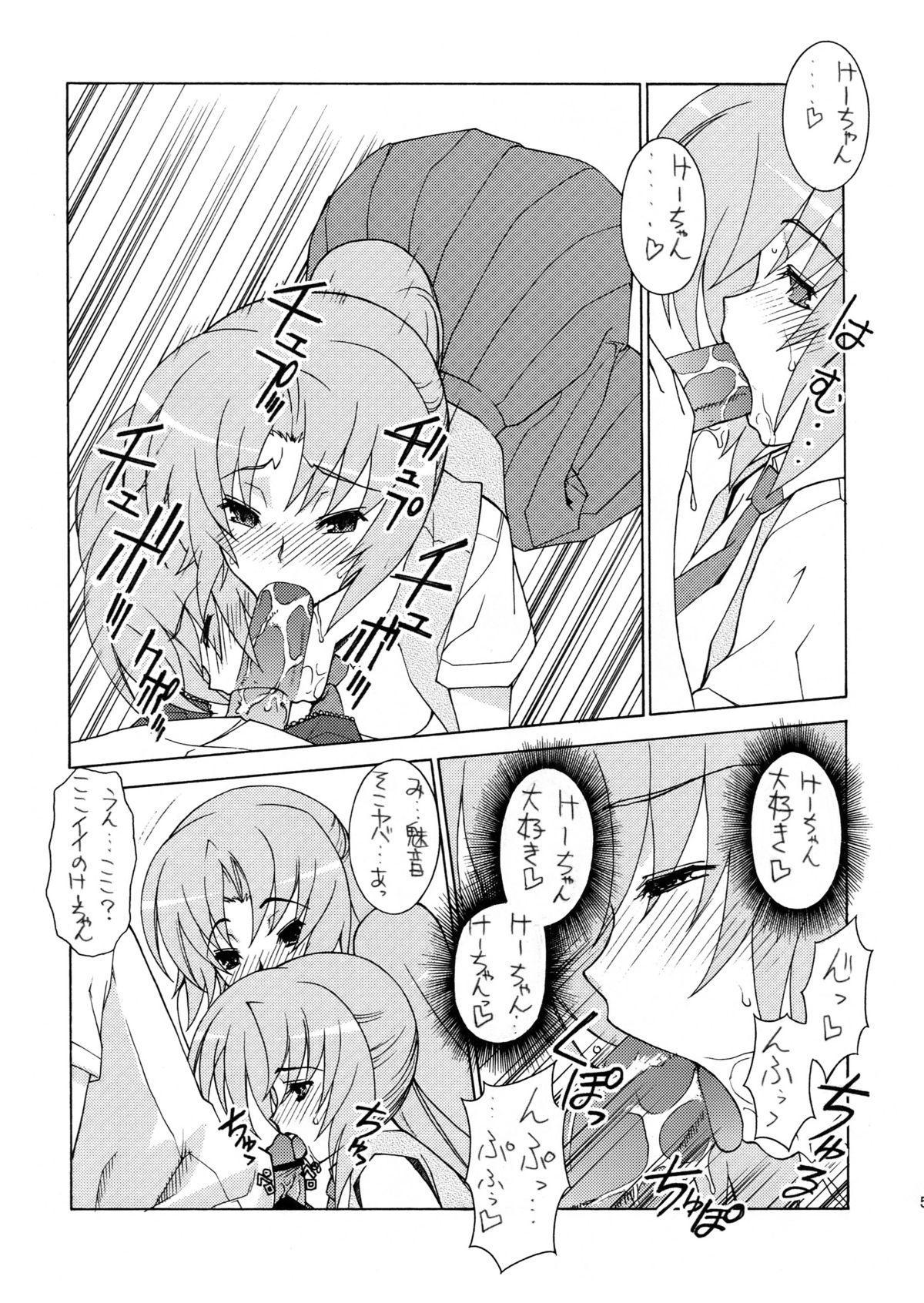 Sonozaki Mion Matsuri 6