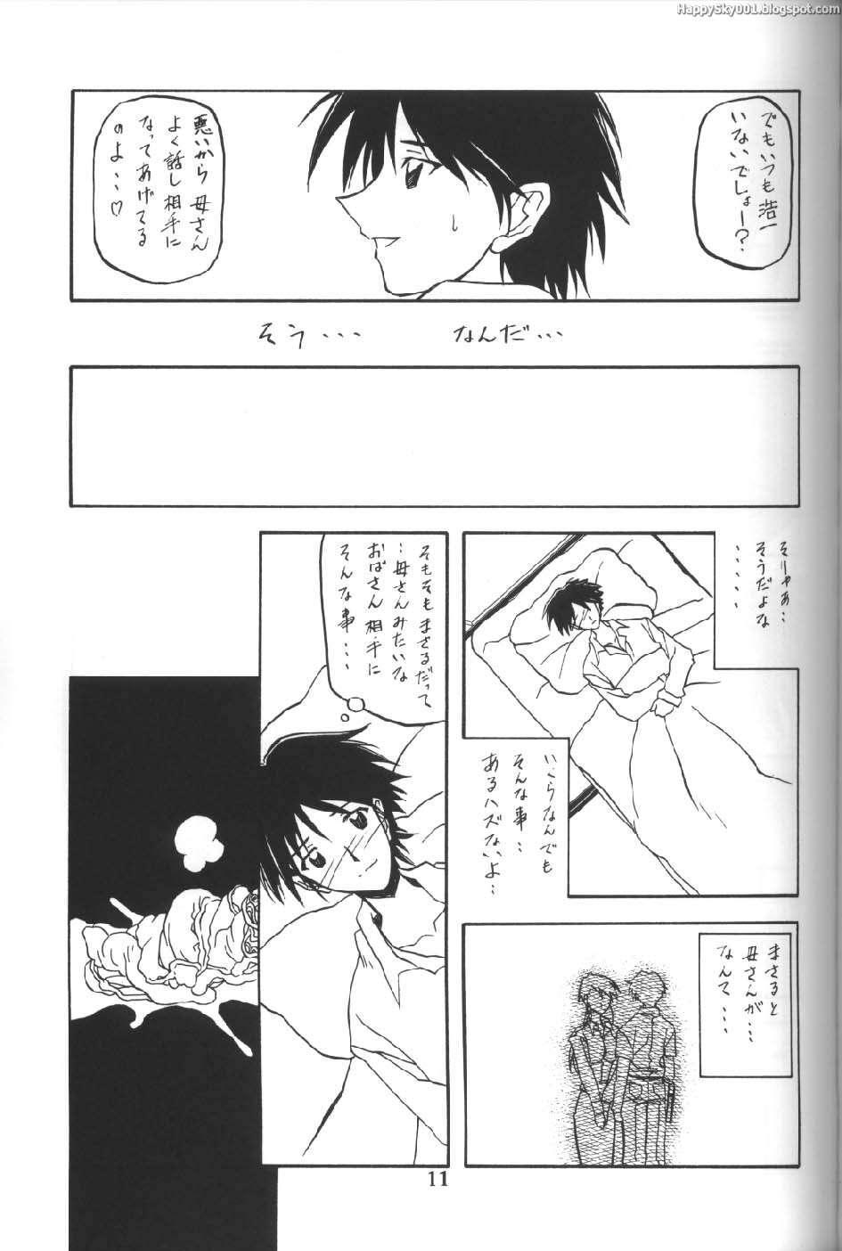 Yama Hime no Mi 9