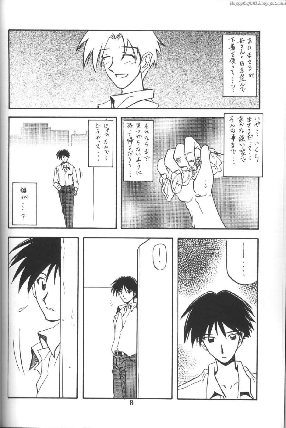 Yama Hime no Mi 6